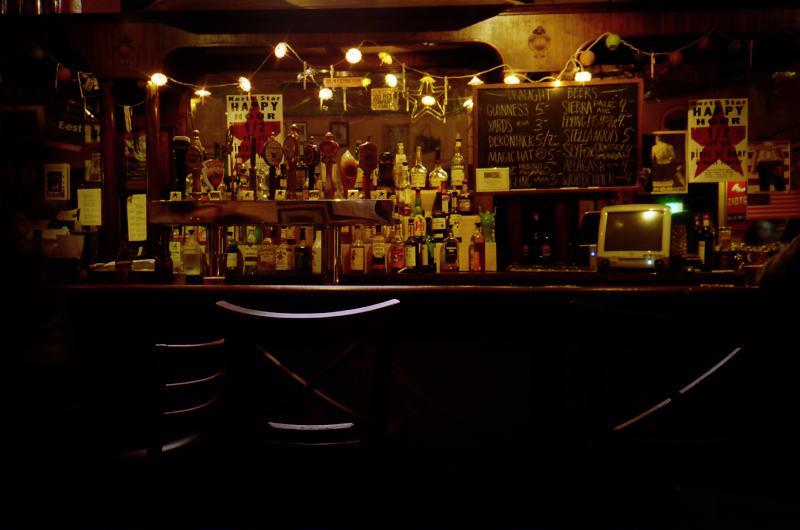 North Star Bar